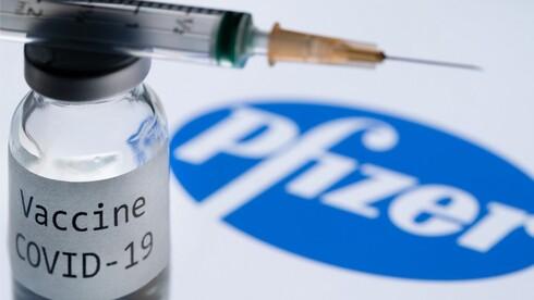 El gobierno británico es el primero en dar autorización a la vacuna de Pfizer.