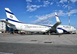 El avión de El Al antes de partir hacia Dubai.