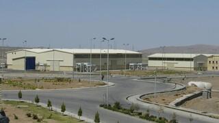 Sitio de investigación nuclear de Irán en Natanz.