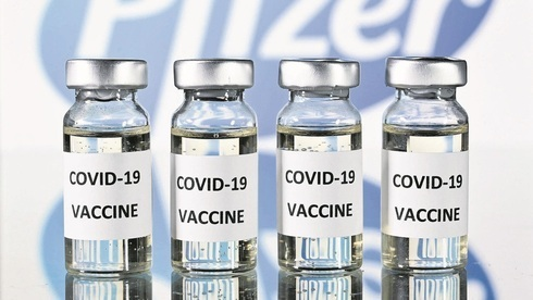 La vacuna de Pfizer contra el COVID-19.