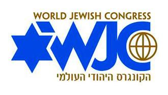El logo del Congreso Judío Mundial.