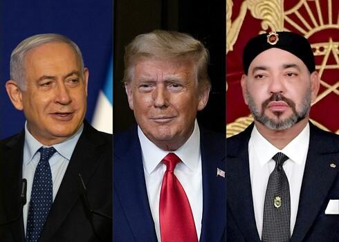 Netanyahu Trump Muhammad VI
