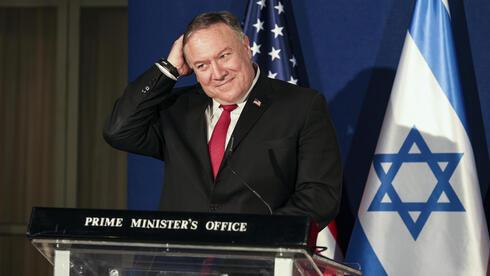 El secretario de Estado de Estados Unidos, Mike Pompeo, durante una conferencia de prensa en la oficina del primer ministro en Israel.