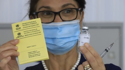 Sheba Medical Center se prepara para vacunar contra el coronavirus.