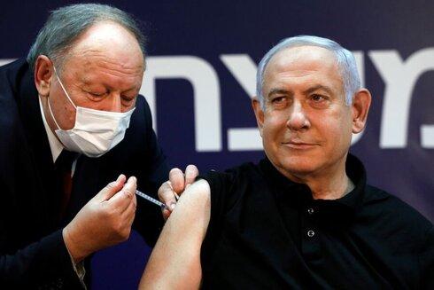 Netanyahu recebeu a vacina desenvolvida pela Pfizer.