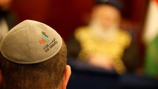 Rabino Emiratos