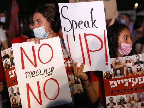 Mujeres israelíes en una protesta, este año, contra la violencia de género.