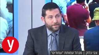 "Rabino Zvi Gluck, presidente de la asociación ""Amudim""."