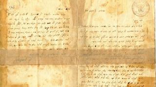La primera carta escrita por Jabotinsky en hebreo.