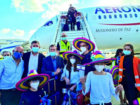 Judeus mexicanos que emigraram para Israel.