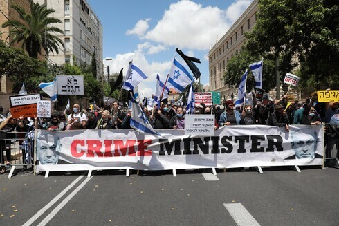 Protesta contra Netanyahu frente a la residencia oficial del primer ministro en Jerusalem.
