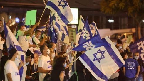 Partidarios de Netanyahu protestan frente a la casa del fiscal general Avichai Mandelblit.