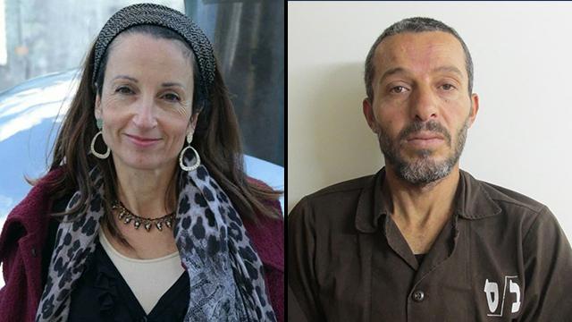 Esther Horgan y Mohammed Kabha.