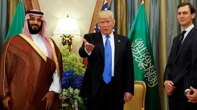El príncipe heredero de Arabia Saudita, Mohammed bin Salman: el presidente de Estados Unidos, Donald Trump, y el asesor principal Jared Kushner.