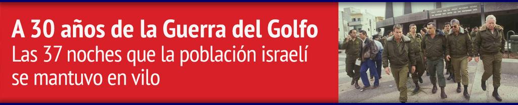Banner Guerra del Golfo