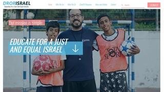 Sitio web de Dror Israel, que lleva adelante la iniciativa Human Tapestry.