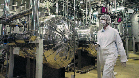 Una instalación de enriquecimiento de uranio en Irán.