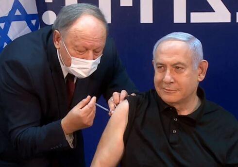 El primer ministro israelí fue el primero en recibir la dosis, para instar al resto de los israelíes a hacer lo mismo.