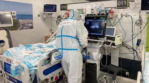 Sala de atención por COVID-19 del Hospital Rambam de Haifa.