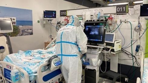 Sala de coronavirus en el hospital Rambam, en Haifa.