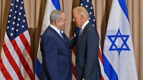 Benjamín Netanyahu y Joe Biden en 2016.