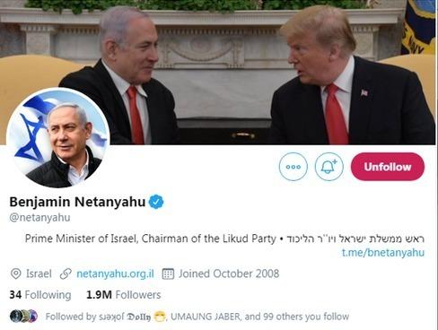 La foto con Trump que Netanyahu tuvo en su perfil durante largos meses.