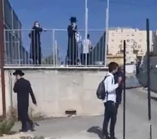 Disparos al aire cerca de niños en Beit Shemesh.