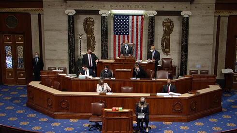 El inicio de la sesión en la cámara baja del Congreso de los Estados Unidos.