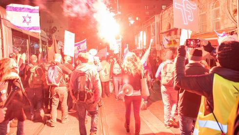 Manifestantes contra Netanyahu en Jerusalem.