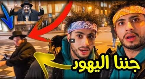 Los jóvenes youtubers recorrieron el barrio judío de Amberes flameando la bandera palestina.