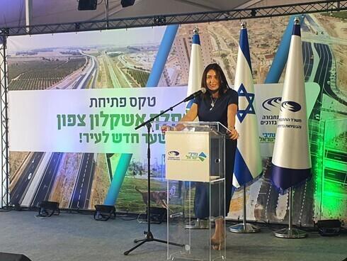 Miri Regev durante la ceremonia de la apertura de un cruce en Ashkelon en julio.