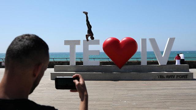 Amor por Tel Aviv.