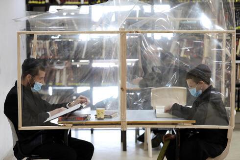 """Los estudiantes de yeshivá ultraortodoxos estudian en grupos pequeños y separados, también conocidos como """"cápsulas""""."""