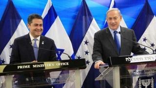 El presidente de Honduras, Juan Orlando Hernández, y el primer ministro de Israel, Benjamín Netanyahu.