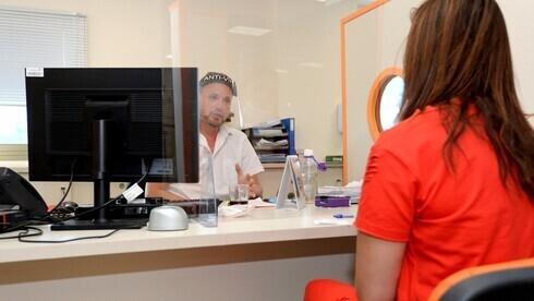 Oficina del Servicio de Empleo en Holon.