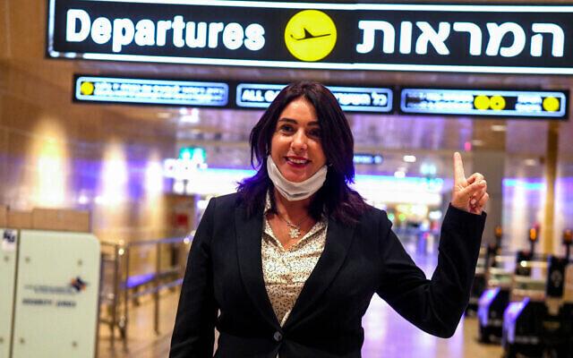Israel exigirá a los viajeros un test negativo para ingresar al país.