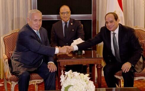 El primer ministro Benjamín Netanyahu y el presidente egipcio Abdel Fattah el-Sissi reunidos en Nueva York, septiembre de 2018.