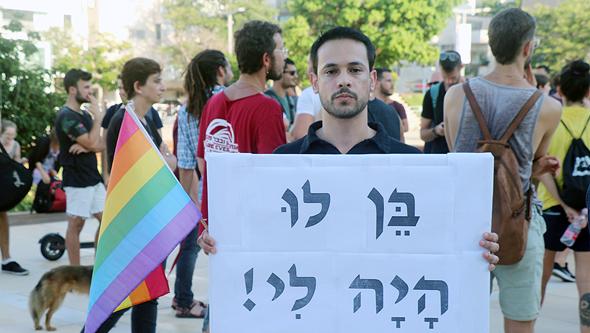 Protesta contra la Ley de Subrogación de la Comunidad LGBT.