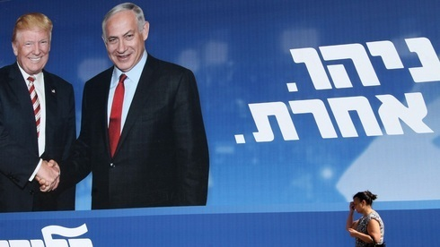 Un cartel electoral del Likud de 2019 muestra los estrechos vínculos del líder del partido Benjamín Netanyahu con el entonces presidente de Estados Unidos, Donald Trump.