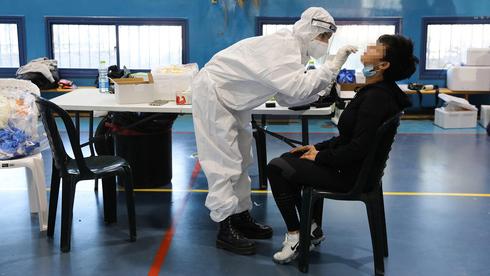 Centro de testeo por coronavirus en Beit Shemesh.