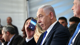 Netanyahu Teléfono