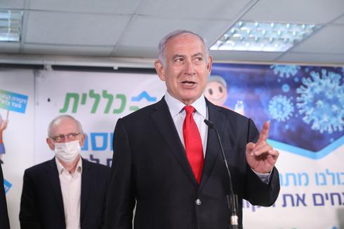 Benjamín Netanyahu, primer ministro de Israel, con la chat de Facebook suspendido.