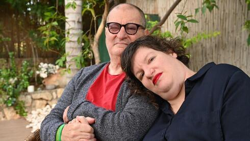 Uri Levy y su hija, Efrat.