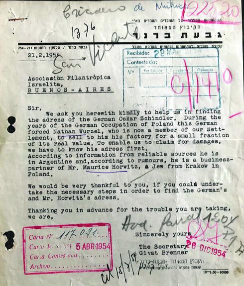 La carta enviada por Nathan Wulzer a Buenos Aires para conseguir el domicilio de Oskar Schindler.