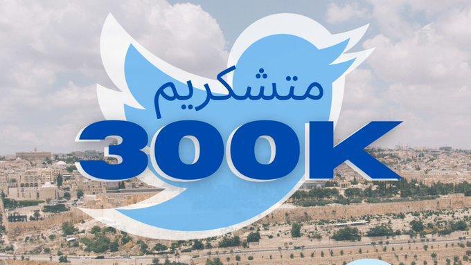 O Ministério das Relações Exteriores fez o anúncio em sua conta em Farsi.