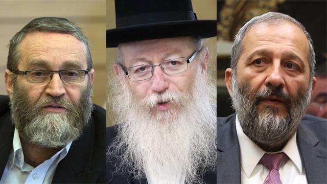 Los líderes de Yahadut Hatorá Hameuhedet, Moshe Gafni (izquierda) y Yaakov Litzman (centro), y el presidente de Shas, Arye Deri.