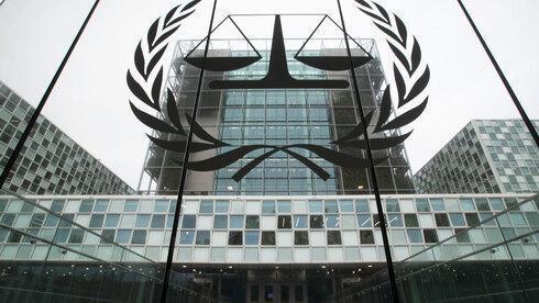 La sede de la CPI en La Haya.