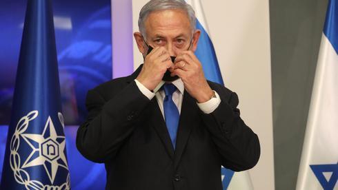Benjamín Netanyahu, primer ministro de Israel.