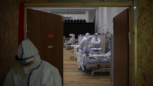 Sala de atención por COVID-19 en el Hospital Ziv de Safed.