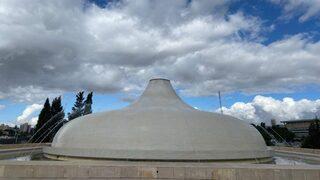 El Santuario del Libro en el Museo de Israel.